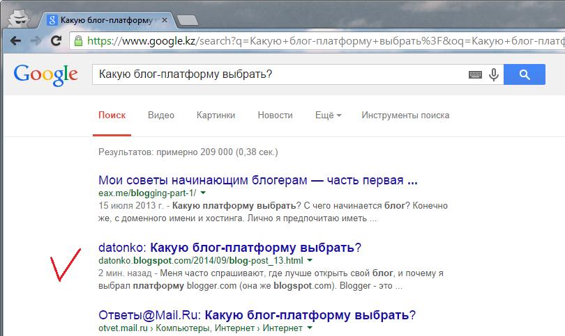 Как выбрать Новости