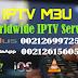 طريقة الحصول على سيرفر IPTV مدفوع 3000 قناة ( Android Box,Smart TV,MAG )