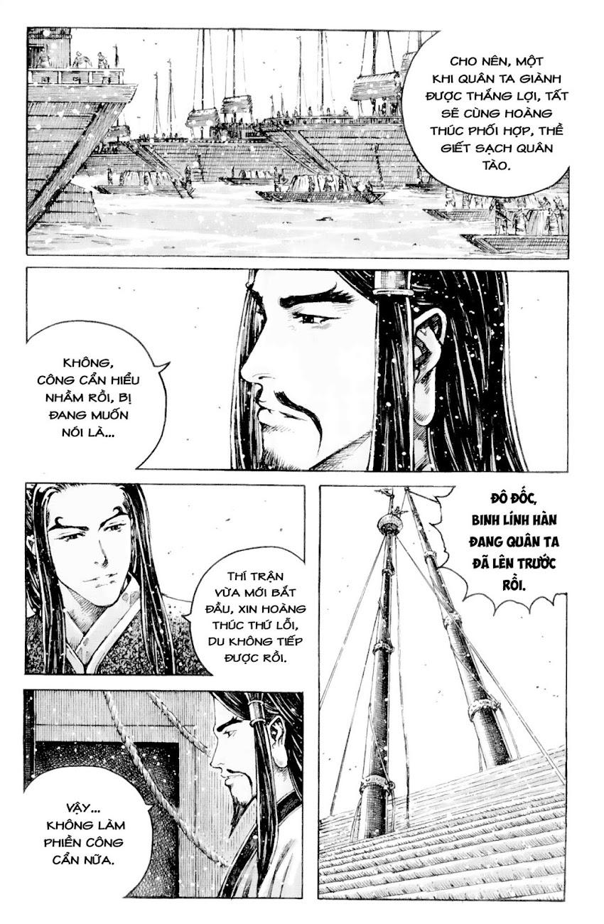 Hỏa phụng liêu nguyên Chương 409: Hoàng thúc đạp bộ [Remake] trang 9