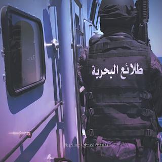موسوعة الجيش التونسي  - صفحة 29 B5534