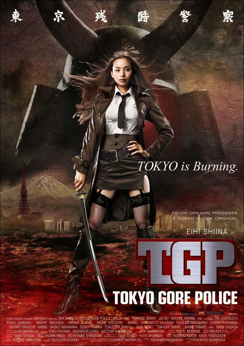 Tokyo Gore Police ซามูไรโปลิศ [HD][พากย์ไทย]