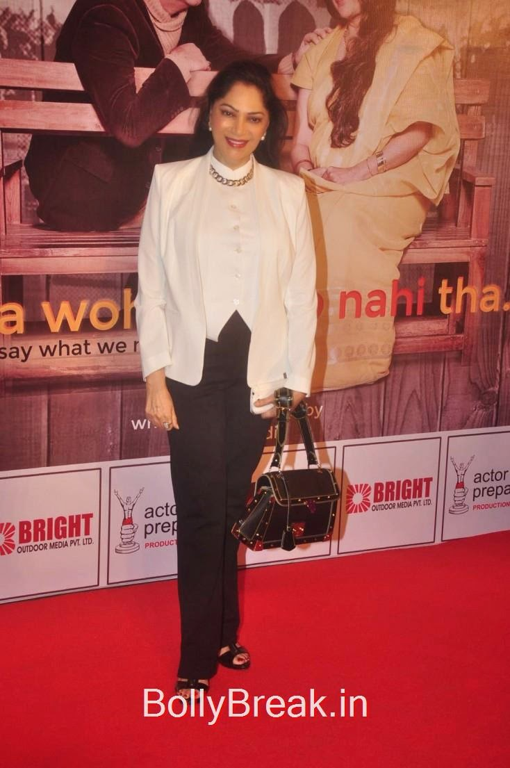 Simi Garewal, Elli Avram, Esha Gupta Hot Pics At Opening for Anupam Kher Neena Gupta Play