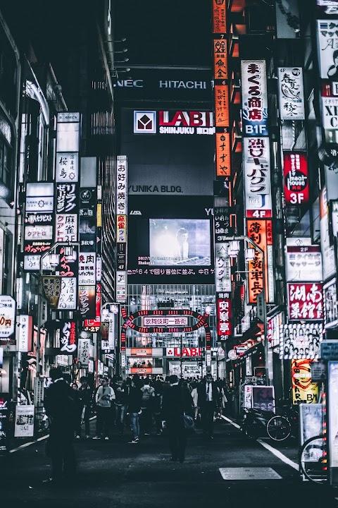 Şehir Duvar Kağıdı