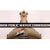Union Public Service Commission invites application for Director (Legal and Treaties)