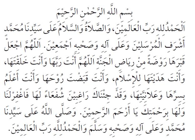 Tata Cara Sholat Mayit Dan Bacaannya Sesuai Dengan Syariat ...