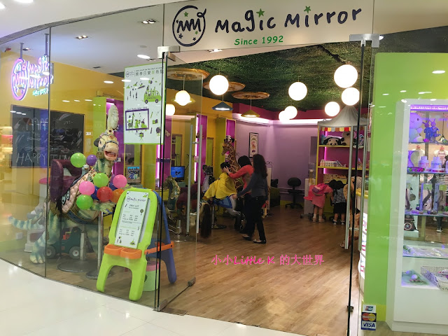magic mirror beauty salon