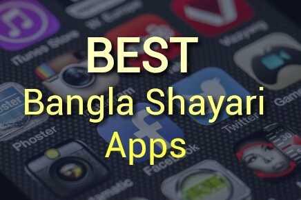 Best bangla shayari app