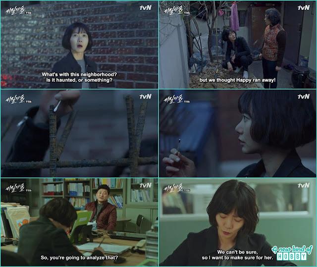 officer yeo jin got a missing dog case in the same neighborhood - Secret Forest: Episode 1  korean Drama