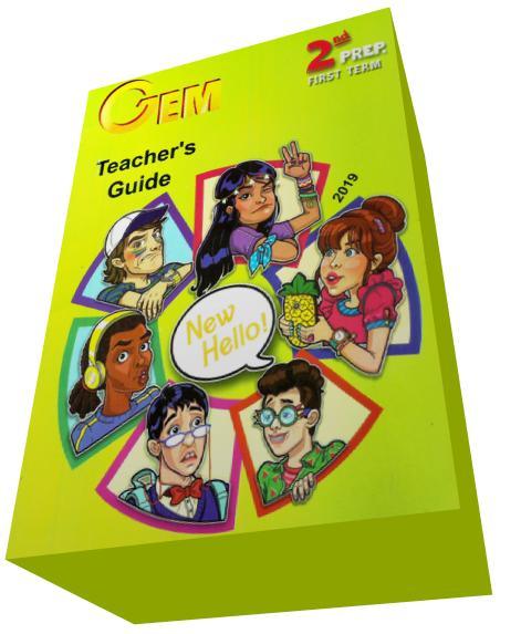 إجابات كتاب الشرح GEM للصف الثاني الاعدادى ترم أول 2019