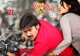 Pawan Kalyan telugu movie Attarintiki Dared highest grossing at box office wikipedia
