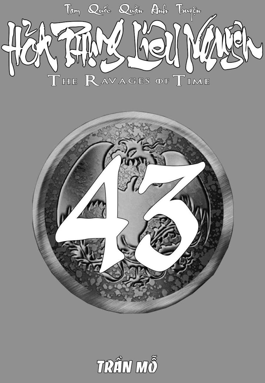 Hỏa phụng liêu nguyên Chương 341: Tiềm phu khảo tích [Remake] trang 1
