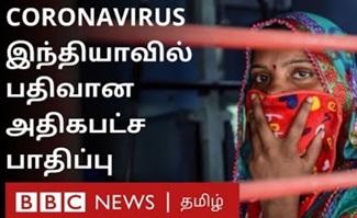 Corona World Update: India, NewYork, Singapore, Srilanka | Covid – 19 | Corona Virus