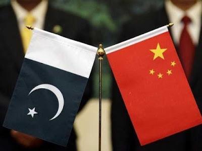 China Provided Loan to Pakistan