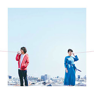 Download [Single] KANA-BOON – Massara [MP3/320K/ZIP] | Opening Sarazanmai