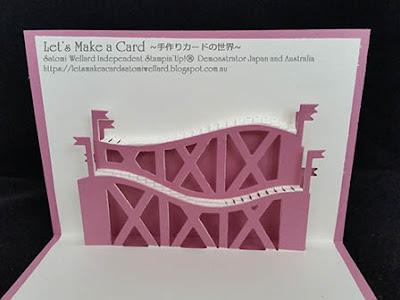 Friday Fabulous Tips using for Thrill Ride Pop Up Dies  Satomi Wellard-Independent Stampin'Up! Demonstrator in Japan and Australia, #su, #stampinup, #cardmaking, #papercrafting, #rubberstamping, #stampinuponlineorder, #craftonlinestore, #papercrafting, #handmadegreetingcard, #greetingcards  ##2018occasionscatalog #youtube #letthegoodtimesroll #fridayfabulous #スタンピン #スタンピンアップ #スタンピンアップ公認デモンストレーター #ウェラード里美 #手作りカード #スタンプ #カードメーキング #ペーパークラフト #スクラップブッキング #ハンドメイド #オンラインクラス #スタンピンアップオンラインオーダー #スタンピンアップオンラインショップ #動画 #フェイスブックライブワークショップ #2018年オケージョンカタログ、#フライデーファビュラス #レットザグッドタイムスロール