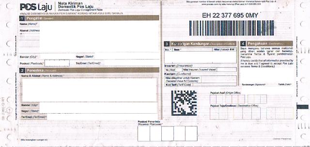 Template Poslaju Database System (Chocolate MFGDate July 2015)