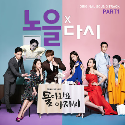 Download OST Come Back Mister Full Album Mp3, Instrumental, With