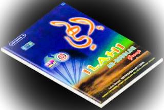 Download Mp3 Sholawat Tuhan Ar Roudloh Group Langitan