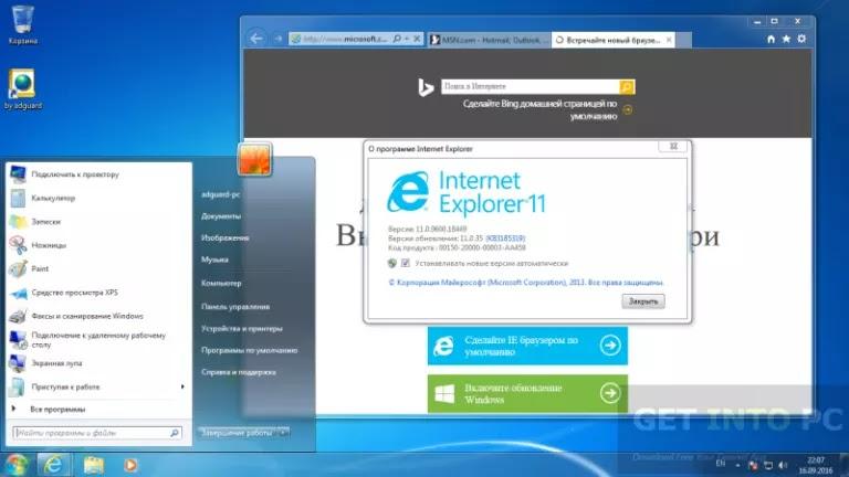 windows iso 7 sp1