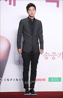 Pemain K drama Nice Guy
