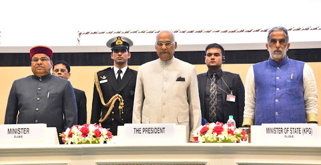 President Ramnath Kovind gave away national awards to the people of Delhi