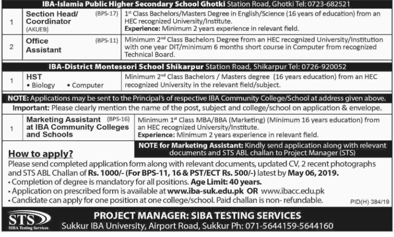 Advertisement for IBA Community college & School Jobs