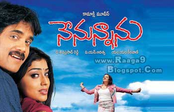 Nagarjuna tamil movies songs / The movie suite life of zack and cody