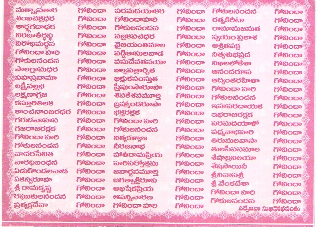 Telugu Devotional Histories