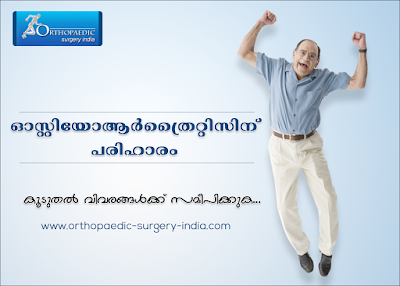 http://orthopaedic-surgery-india.com/joint-injection-osteoarthritis/