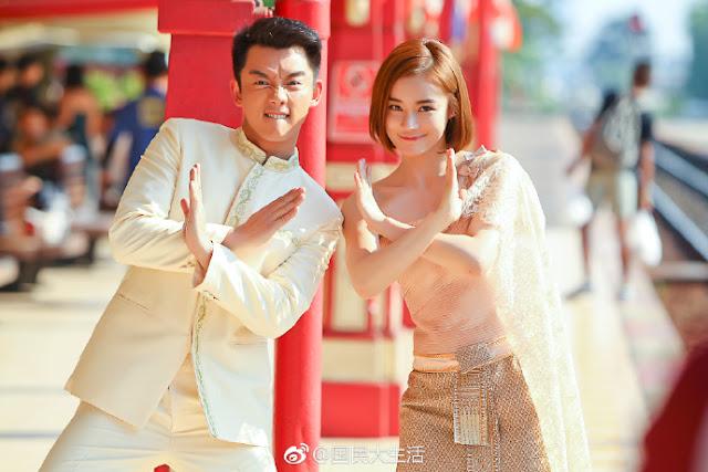 Guo Min Da Sheng Huo Chinese drama