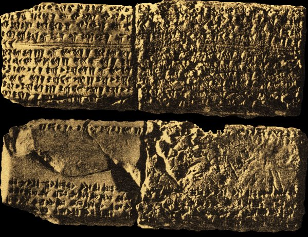 Listen: To The The Oldest Music Notation In History! Brought Back To