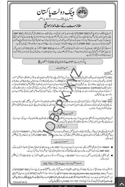 https://www.jobspk.xyz/2019/04/state-bank-of-pakistan-young-professional-induction-programme-2019.html
