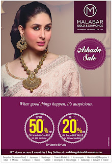 malabar gold 50%  discounts offer
