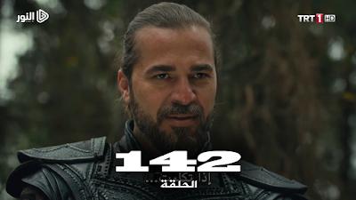 مسلسل قيامة ارطغرل الحلقة 142 كاملة مترجمة