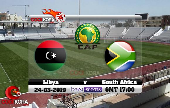 مشاهدة مباراة ليبيا وجنوب أفريقيا اليوم 24-3-2019 تصفيات كأس أمم أفريقيا
