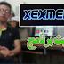 طريقة تثبيت برنامج xex menu على XBOX 360