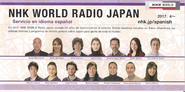 Servicio en idioma espanol NHK