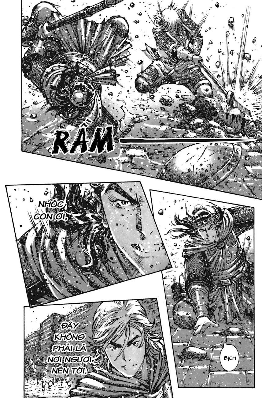 Hỏa phụng liêu nguyên Chương 429: Ngoại ngự kỳ vũ [Remake] trang 8