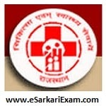 Rajasthan Medical & Health Deptt. Recruitment