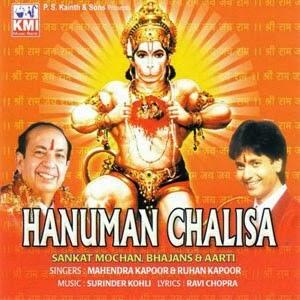 Mahendra Kapoor , Hanuman Chalisa mahendra kapoor, Hanuman Chalisa by mahendra kapoor