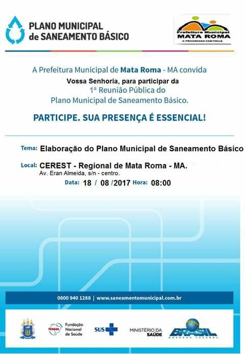 Prefeitura de Mata Roma convida a população para a 1ª reunião do Plano Municipal de Saneamento Básico