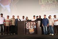 Sangili Bungili Kathava Thora Tamil Movie Audio Launch Stills  0044.jpg