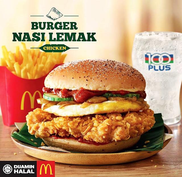 McDonald's 'Nasi Lemak' Burger   麦当劳椰浆饭汉堡包!