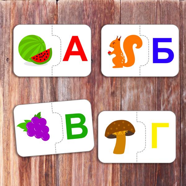 """Детские развивающие пазлы """"Алфавит"""" для малышей для изучения букв русского алфавита"""