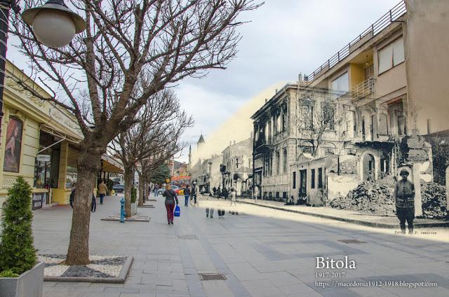 Shirok Sokak Bitola near Hotel Epinal  - Bitola 1917 - 2017