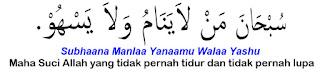 Bacaan Doa Sujud Sahwi Lengkap