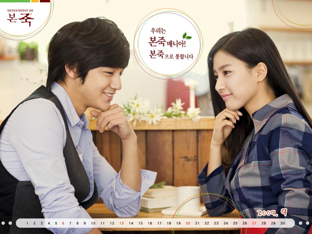 Choi daniel seo young hee dating divas 9