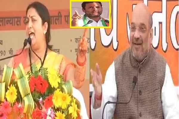 smriti-irani-said-bjp-will-defeat-rahul-gandhi-in-2019-from-amethi