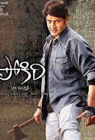 Pokiri (Tapoori Wanted) 2006 720p DVDRip Hindi Dubbed Full Movie