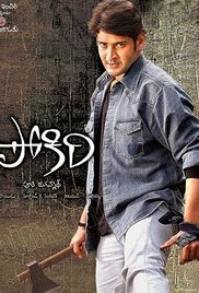 Poster Of Pokiri (Tapoori Wanted) 2006 720p DVDRip Hindi Dubbed Full Movie